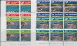 SG 1221-4 Large Harbours set of 4 imprint blocks of 6 (NF1/111)